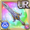 Gear-Paradise Sword Icon