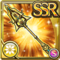 Gear-Thunder Justice Spear Icon