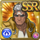 Gear-The Scarred Man (Scar) Icon