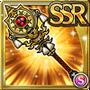 Gear-Divine Courage Staff Icon