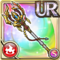 Gear-Yamato- Divine Staff Icon