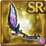 Gear-Aquiline- Bow of Err Icon