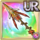 Gear-Lance of Endia Icon