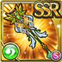 Gear-Wind Tree Handstaff Icon