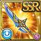 Gear-Frozen Glamour Sword Icon
