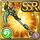 Gear-Jadeite Scythe Icon