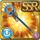 Gear-Mizuten Staff Icon