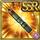 Gear-N2 Missile Icon