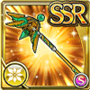 Gear-Solomon- Staff of Light Icon