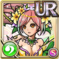 Gear-Flora, Flower Princess Icon