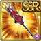 Gear-Military Sarissa Icon