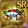 Gear-Santa Bell Hat Icon