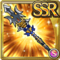 Gear-Karmic Devil Lance Icon
