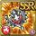 Gear-Magma Dragon Relic Icon