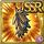 Gear-Wolf Mane Icon