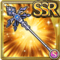 Gear-Master Rod Icon