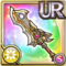 Gear-Lotus Prince Sword Icon