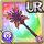 Gear-Walpurgis- Dusk Staff Icon