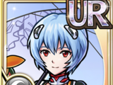 -RQ Parasol- Rei (Gear)