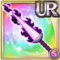 Gear--Imprison- Liz's Sword Icon
