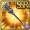 Gear-Azure Knight's Staff Icon