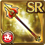 Gear-Flame Lance EX Icon