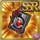 Gear-One-winged Book Icon