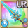 Gear-Sword of the Snow Icon