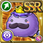 Gear-Purple Passa King Icon