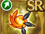 Burning Essence (Gear)