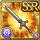 Gear-Dark Sword of Sung Icon