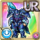 Gear-Frozen Dragon Armor Icon