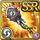 Gear-Kronos' Great Staff Icon