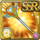 Gear-Shelter Staff Icon