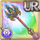 Gear-Lance of the Underlord Icon