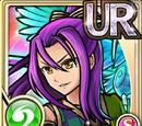 Ranmaru, Wind Warlord (Gear)