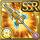 Gear-Rhongomyniad Icon