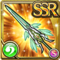 Gear-Divine Wind Sword Icon