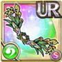 Gear-Evergreen- Bow of Hope Icon