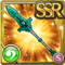 Gear-Blue Bronze Lance Icon