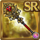 Gear-General's Staff Icon