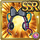 Gear-MM 2016 Miku Ribbon Icon