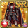 Gear-Magma Dragon Suit Icon