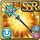 Gear-Snow Crystal Staff Icon