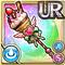 Gear-Chocolatier's Staff Icon