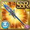 Gear-Mizuten Lance Icon