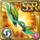 Gear-Ranmaru's Bow Icon