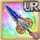 Gear-Sword of Ajero Icon