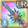 Gear-Blade of Aequor Icon