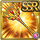Gear-Hiten Staff Icon